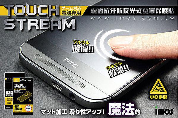 IMOS 霧面保護貼(電競版)/Apple iPhone 4 / 4s 正面/防指紋/4H硬度/抗刮/超股溜/螢幕保護貼【馬尼行動通訊】