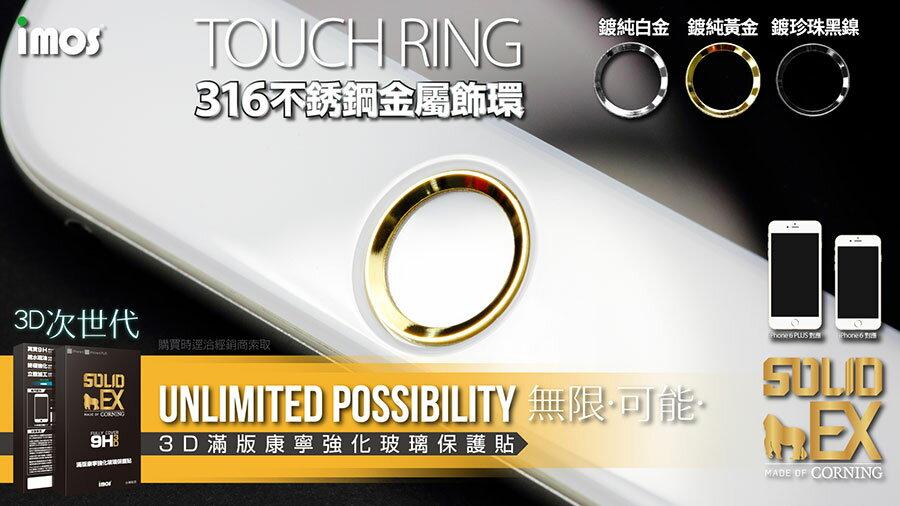 imos 3D 曲面康寧滿版玻璃保護貼 9H/ iphone6 PLUS5.5吋 玻璃貼/螢幕保護貼/防刮耐磨【馬尼行動通訊】