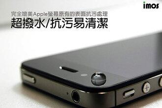 IMOS 疏水疏油 螢幕保護貼 SONY Xperia Z3 compact 背面 (雷射切割裁切+imos Logo)【馬尼行動通訊】