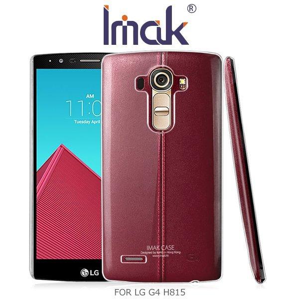 IMAK 羽翼II水晶保護殼/LG G4/手機殼/保護殼/保護套/透明殼/手機背蓋/透明背蓋/手機套【馬尼行動通訊】