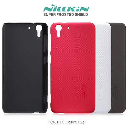 NILLKIN 超級護盾硬質保護殼/HTC Desire Eye/抗指紋磨砂硬殼/保護套/保護殼【馬尼行動通訊】