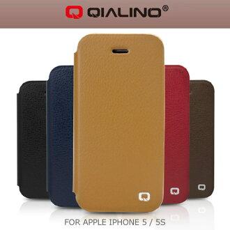 QIALINO 洽利 APPLE IPHONE 5/5S TPU系列真皮皮套 側翻皮套 保護殼 保護套【馬尼行動通訊】