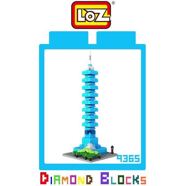 LOZ 鑽石積木 9365 台北101 390PCS/益智/趣味/迷你/腦力激盪/積木/公仔/玩具【馬尼行動通訊】