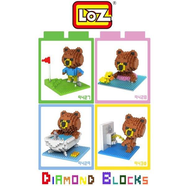 LOZ 鑽石積木 9427-9430 布朗熊生活篇系列/益智/玩具/公仔/趣味/腦力激盪/積木/迷你積木【馬尼行動通訊】
