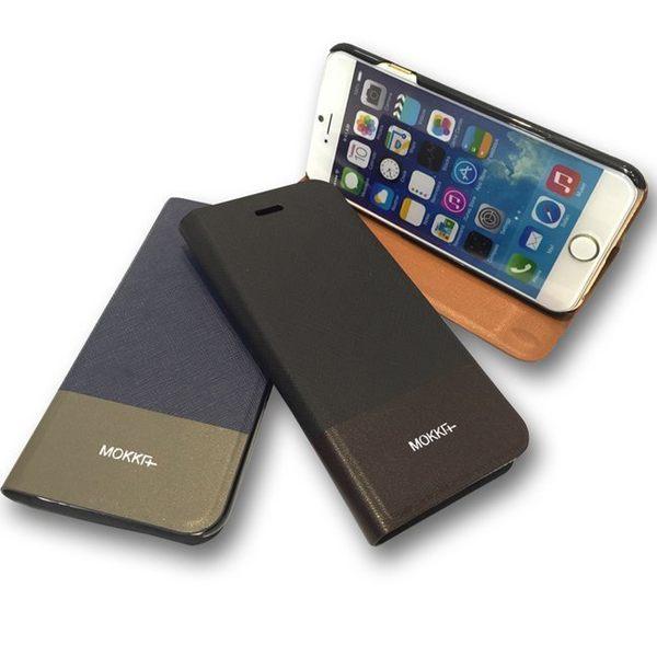 MOKKA 簡約系列撞色側翻皮套/APPLE iPhone 6 4.7/手機殼/側掀皮套/手機皮套【馬尼行動通訊】