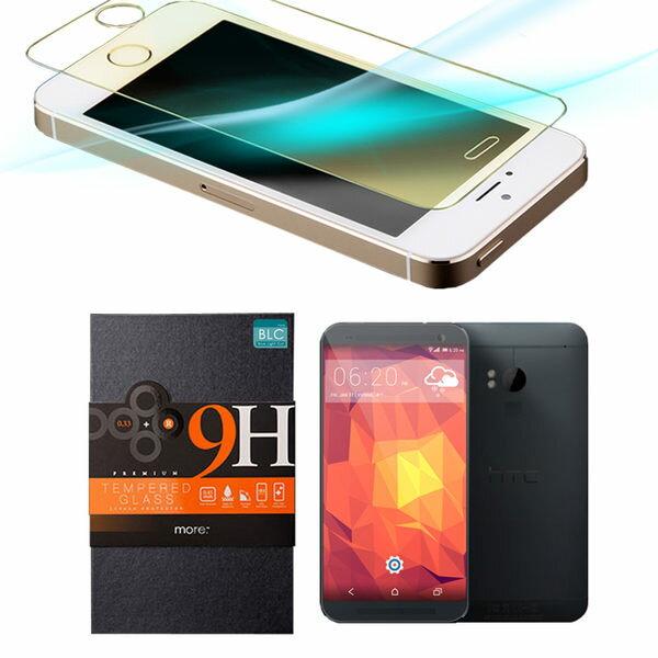 more. BLC HTC ONE (M8) 0.33抗藍光鋼化玻璃保護貼 M8螢幕保護貼 手機螢幕保護貼【馬尼行動通訊】