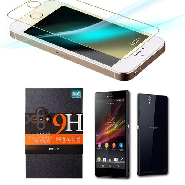 more. BLC Sony Z2 0.33抗藍光鋼化玻璃保護貼 Z2螢幕保護貼 手機螢幕保護貼【馬尼行動通訊】
