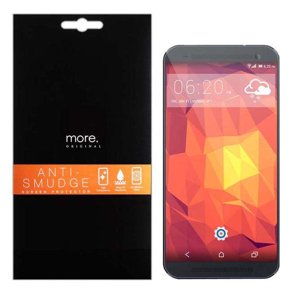 more. HTC M8 AS疏油疏水抗刮液晶螢幕保護貼 M8 螢幕保護貼【馬尼行動通訊】