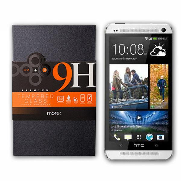 more.HTC NEW ONE 0.33鋼化玻璃保護貼 螢幕保護貼 手機螢幕保護貼【馬尼行動通訊】