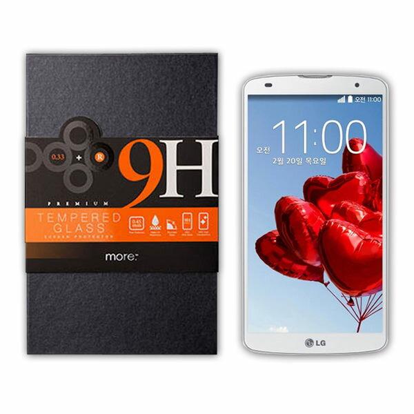 more.LG G pro2 0.33 9H鋼化玻璃保護貼 螢幕保護貼 手機螢幕保護貼【馬尼行動通訊】