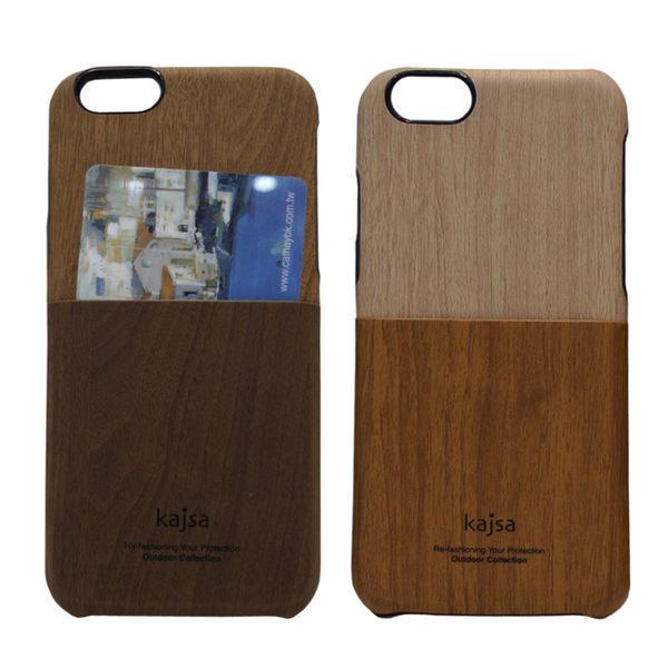 kajsa iphone 6 plus 木紋皮革拼接可插卡式保護殼 iphone 6 5.5背蓋/手機殼/手機套/硬殼【馬尼行動通訊】
