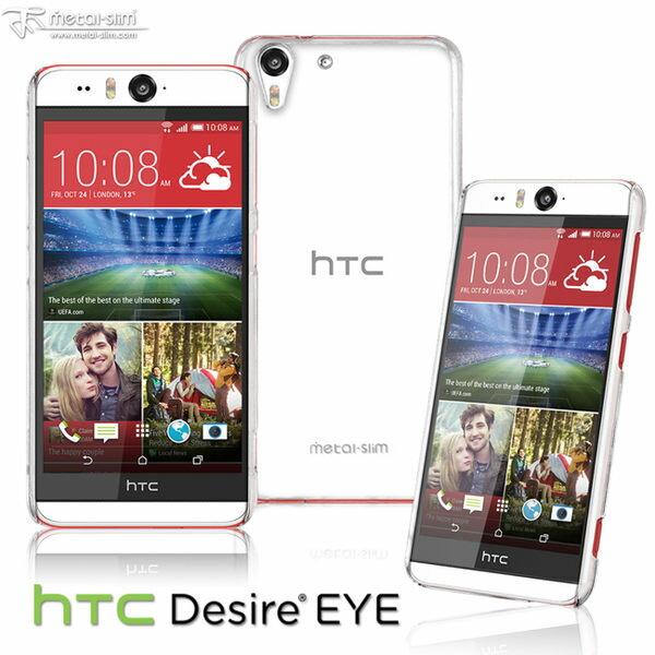 Metal~Slim HTC Desire EYE LOGO版透明殼 Desire EYE