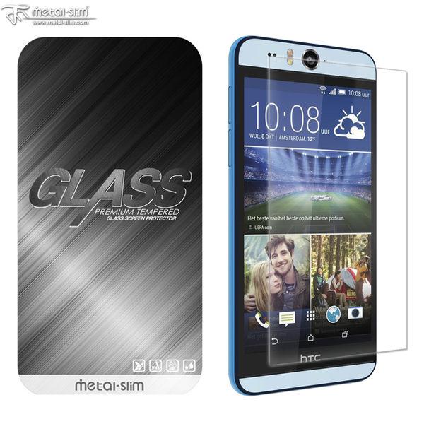 Metal-Slim HTC Desire EYE 9H弧邊耐磨防指紋鋼化玻璃保護貼 Desire EYE【馬尼行動通訊】