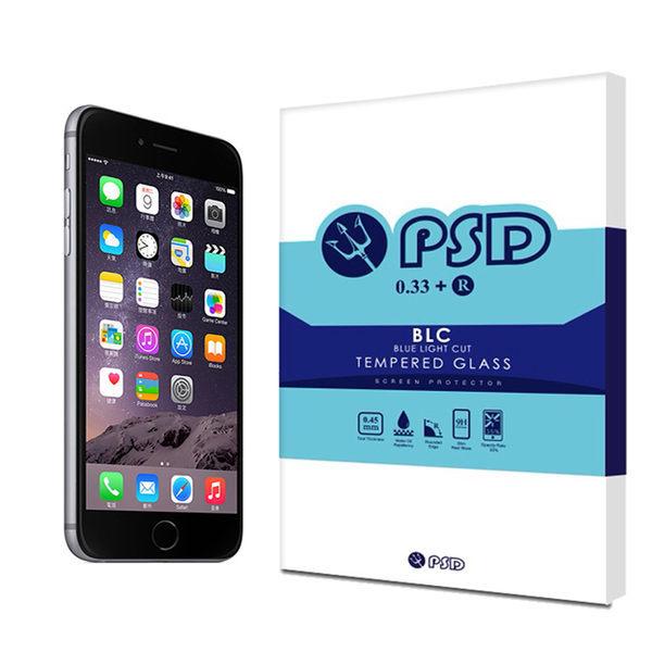 PSD BLC.33 抗藍光玻璃  HTC ONE M8 疏油疏水 螢幕保護貼 鋼化玻璃貼