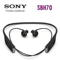 SONY 原廠藍芽耳機/SBH-70/SBH70/防水耳機(IP57級別)抗噪耳機/運動型藍芽耳機【馬尼行動通訊】 0