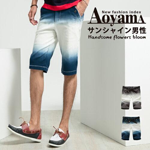 牛仔短褲 獨特漸層雙色暈染彈力丹寧牛仔短褲~DC7012~青山AOYAMA