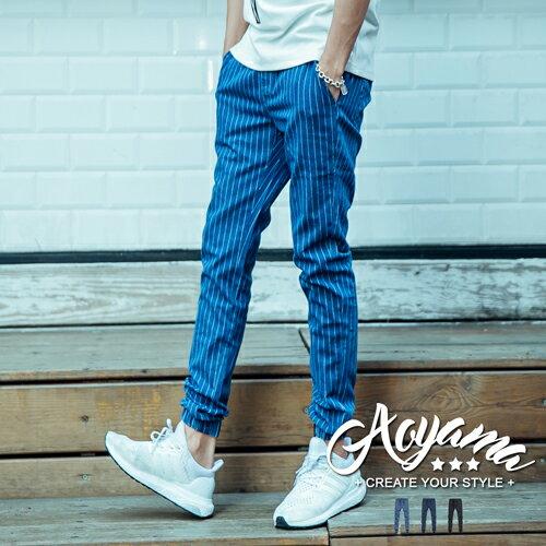 牛仔褲 直條紋 Jogger彈力單寧縮口褲~A9161~束口褲 慢跑褲 青山AOYAMA