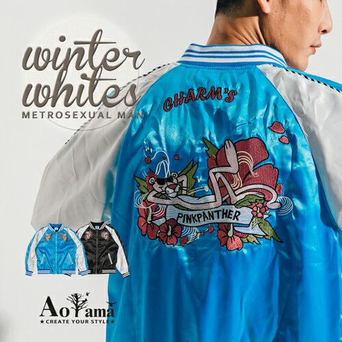 風衣外套 翻玩趣味玩皮豹刺繡緞面 橫須賀飛行夾克【K451】MA-1 外套 青山AOYAMA