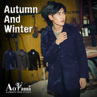 英倫外套 英式風格簡約素面長版厚毛料外套【X50087】 短大衣 青山AOYAMA