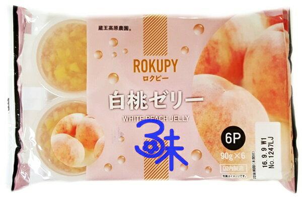 (日本) 和歌山產業 蔵王高原農園水果果凍-白桃口味 1盒540公克(6入) 特價 178 元 【4964937008996】