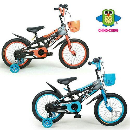 【親親ChingChing】寶可精靈腳踏車(兩色可選)SX16-01