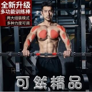 臂力器可調節彈簧臂力棒男30-80KG健身器材握力練胸肌臂肌拉力器 雙12全館免運