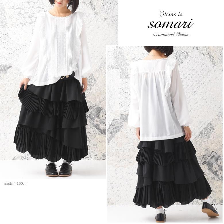 日本osharewalker  /  個性多層次拼接半身裙 長裙  /  scs1201  /  日本必買 日本樂天直送(6900) /  件件含運 5