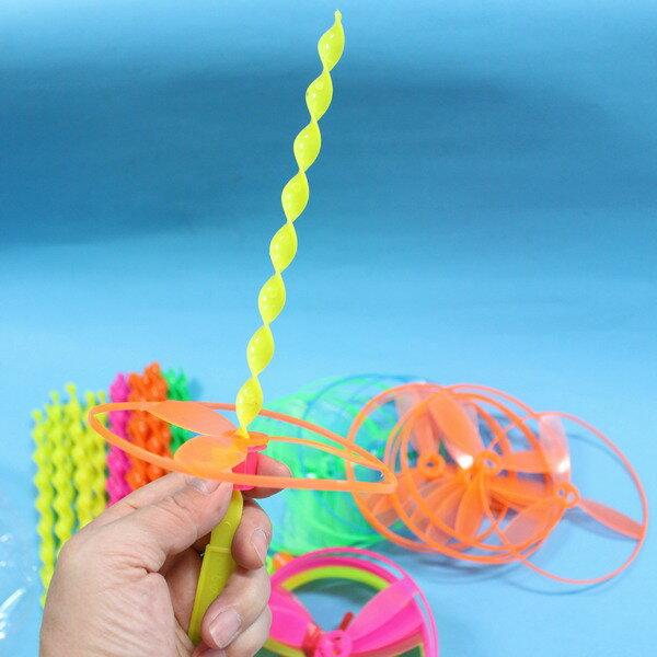 飛的高 飛上天 螺旋竹蜻蜓 童玩飛環 螺旋桿飛環(散裝)/一袋40組入{定10}~5055~