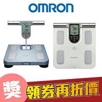 【歐姆龍OMRON】體重體脂計HBF-371 0