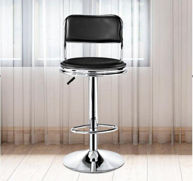 吧臺椅酒吧椅升降實驗室圓凳子家用靠背椅高腳凳旋轉車間工作凳子