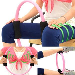 有氧美型彈力韻律圈C109-5803(健身圈瑜珈圈美體圈.美腿夾.貝殼機剪肥圈瑜珈環健美環.普拉提圈美腿機運動器材推薦哪裡買)
