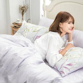 床包 / 單人【紫戀恬靜】科技天絲,含一件枕套,戀家小舖