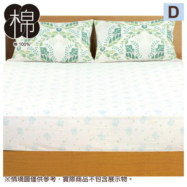 多種厚度對應純棉床包 ROBELT 雙人 NITORI宜得利家居 0