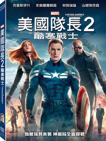美國隊長2:酷寒戰士 DVD