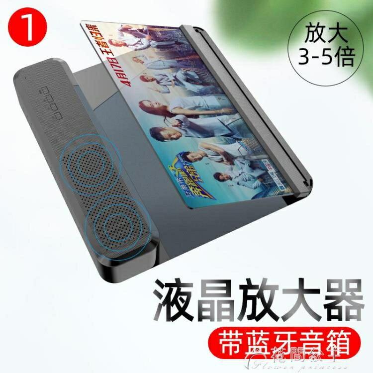 3d手機屏幕放大器高清藍光護眼寶超清大屏投影放大鏡通用神器32寸