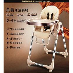 【阿噗噗】【預購】【含運】貝能 多功能嬰兒餐椅 小孩 躺椅 多功能 非費雪 非ikea
