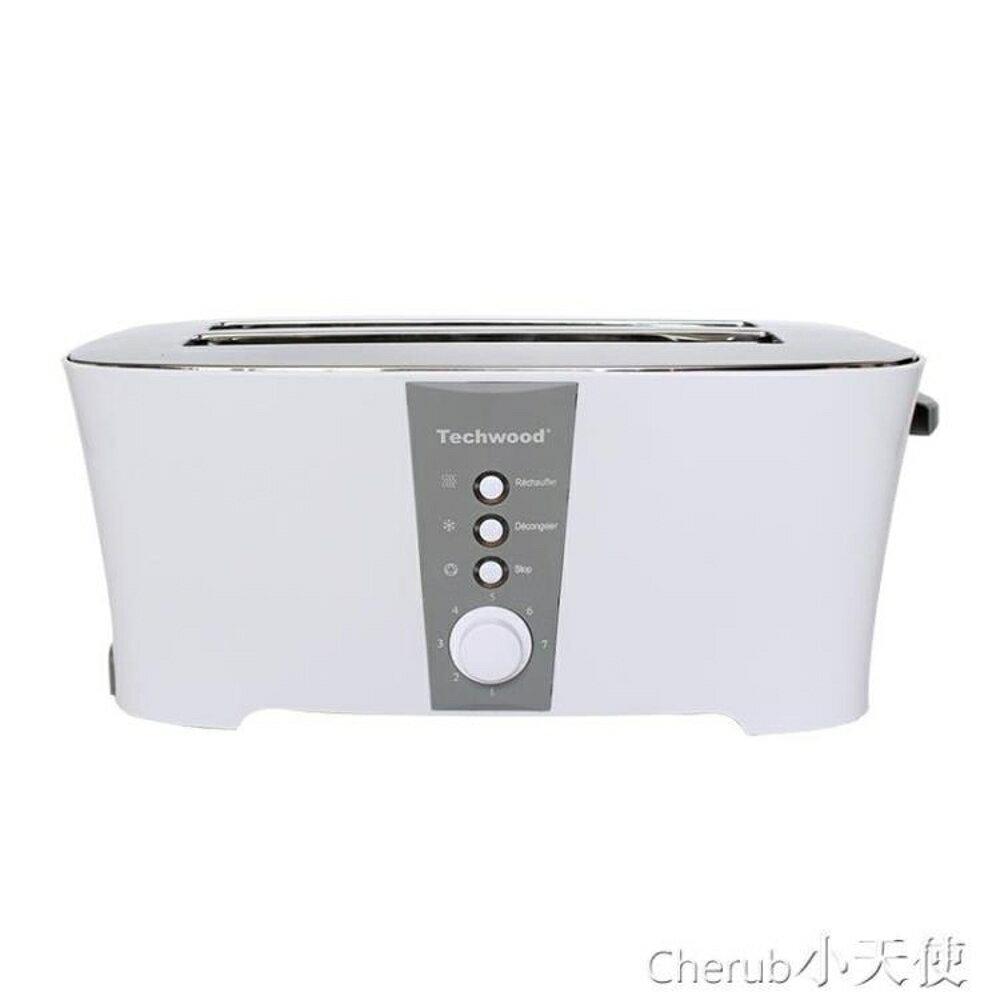 烤麵包機 烤面包機4片 商用多士爐 家用全自動吐司機早餐 烤完自動彈 領券下定更優惠