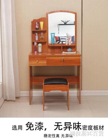 臥室ig梳妝臺網紅小戶型迷你歐式化妝臺現代簡約簡易收納家用桌