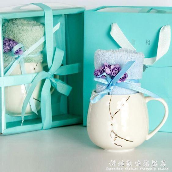 聖誕禮物創意陶瓷水杯實用馬克杯生日禮物禮盒裝送男女朋友閨蜜聖誕節禮品