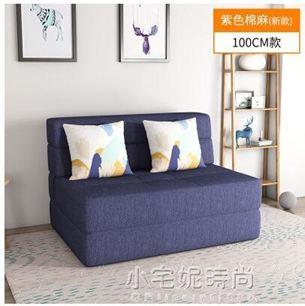 沙髮床可折疊客廳單人小戶型雙人1.5米多功能榻榻米臥室懶人沙髮YXS