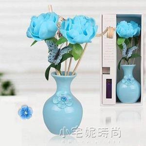 香薰精油熏香香薰瓶干花玫瑰凈化空氣家居家用臥室內客廳香水擺件
