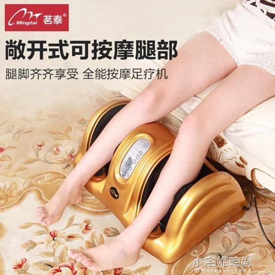 加熱按摩足療機腳底按摩器腿部按摩器美腿機足底足部 110V電動按摩器YXS