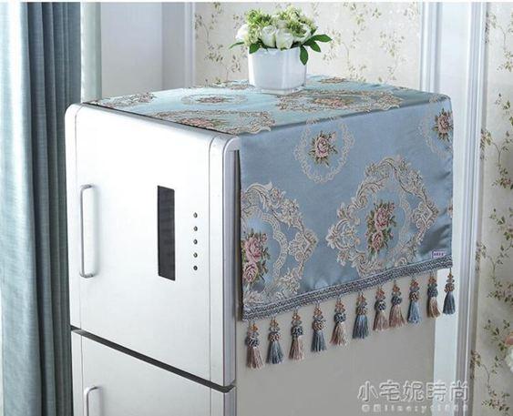 歐式全自動滾筒洗衣機蓋巾蓋布單開門微波爐布藝雙開門防塵罩