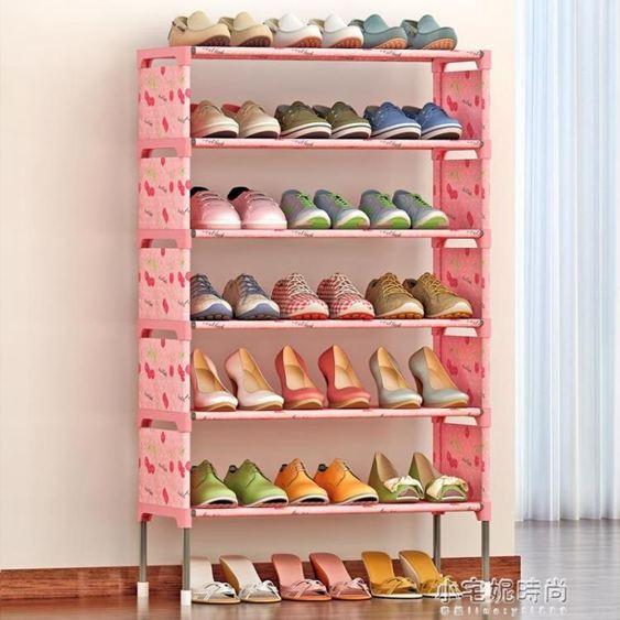 天天索爾諾簡易多層鞋架 組裝防塵鞋櫃簡約 經濟型收納架YXS