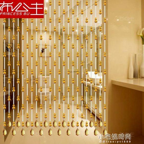 葫蘆珠簾水晶簾子大門對臥室衛生間玄關家用客廳廁所風水隔斷門簾