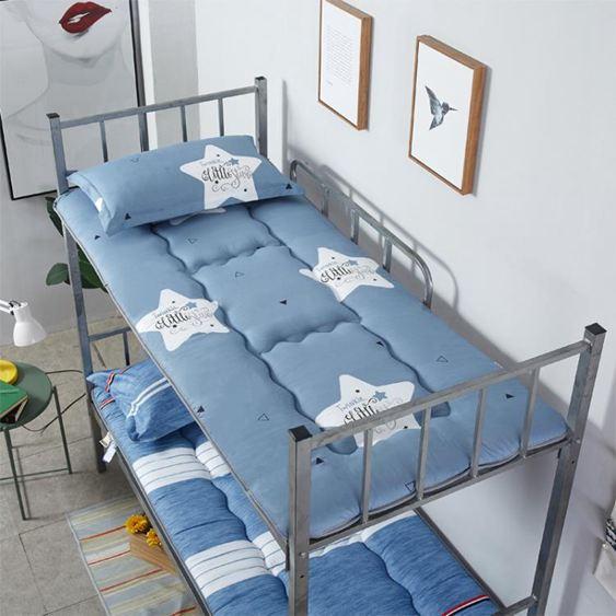 日式學生宿舍床墊0.9m床褥墊褥子墊被單人寢室上下鋪1.2米1米一米WD