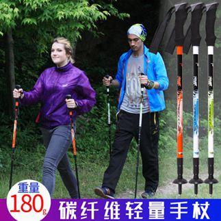 開拓者登山杖碳素超輕伸縮折疊徒步直柄拐棍爬山裝備戶外登山手杖
