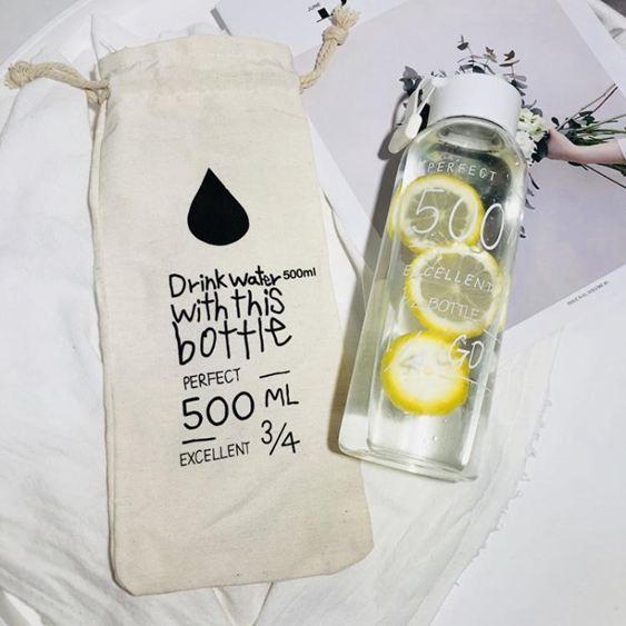 簡約清新便攜韓國版簡約可愛馬克杯創意男女學生玻璃杯隨手水杯子