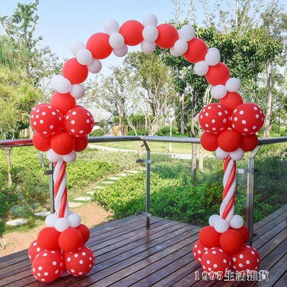 氣球拱門六一節慶典商場活動布置櫥窗裝飾開業生日派對婚慶裝飾門