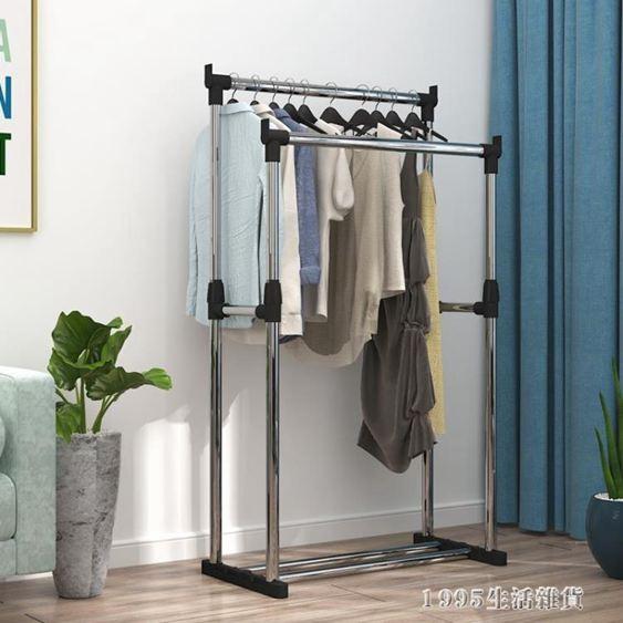 不銹鋼晾衣架落地臥室摺疊室內雙桿式晾衣桿陽臺伸縮單桿式衣架子 NMS